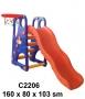 Игровая площадка C2206